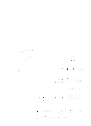 Sdca029