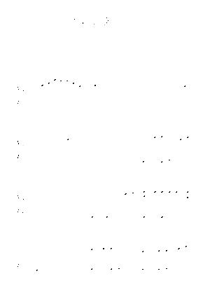 Sdca031