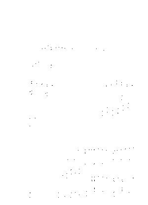 Sdca033