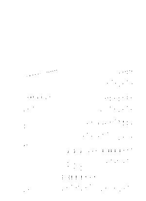 Sdca034