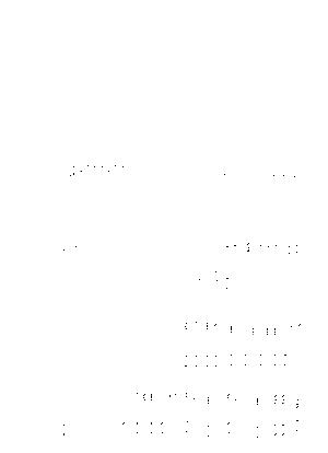 Sdca043
