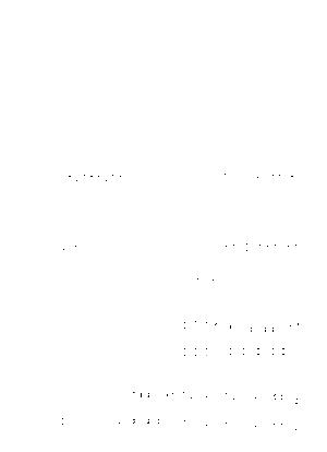 Sdca044