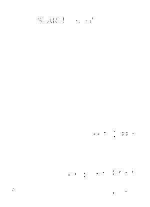 Sdca047