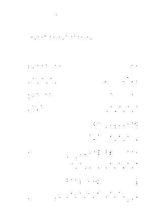 Sdca048