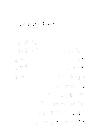 Sdca049