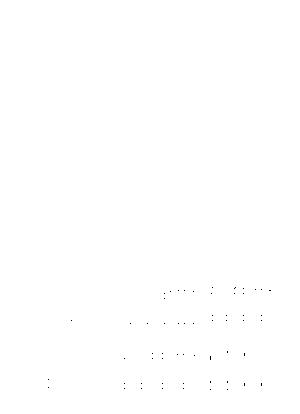 Sdca054