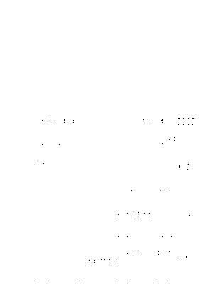 Sdca069