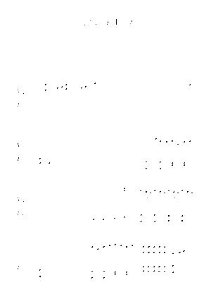 Sdca073