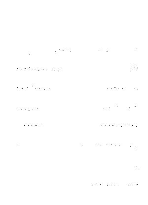Seishe20200915c