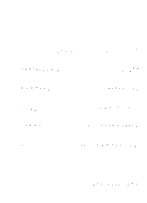 Seishe20200915eb