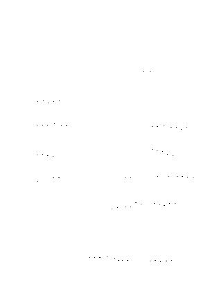 Seishu20210731bb