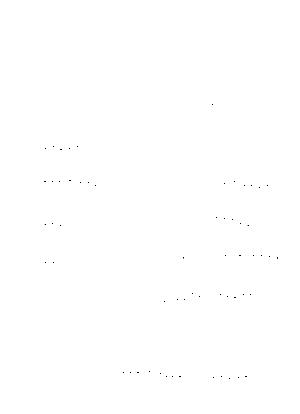 Seishu20210731c 1
