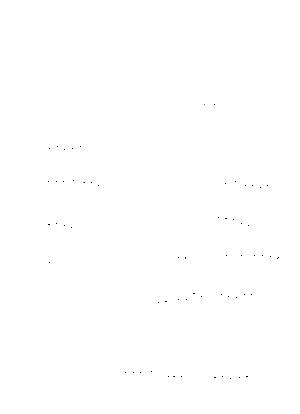 Seishu20210731c