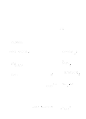 Seishu20210731c1