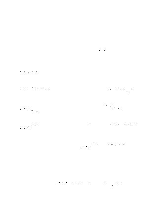 Seishu20210731c3