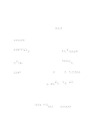 Seishu20210731eb