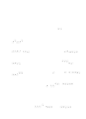 Seishu20210731g