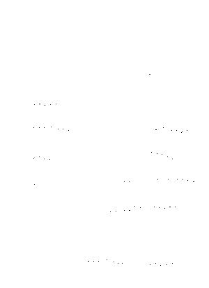 Seishu20210731 b