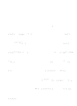 Sekai20190808c1