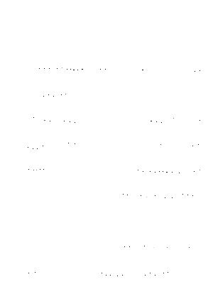 Sekan20210407c