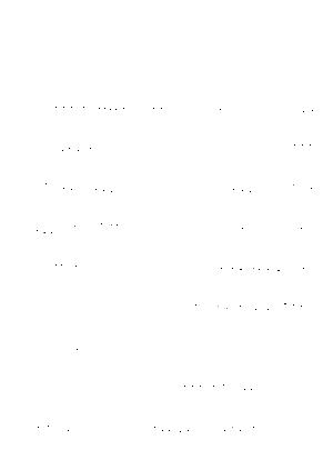 Sekan20210407c1