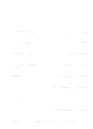 Sekan20210407g