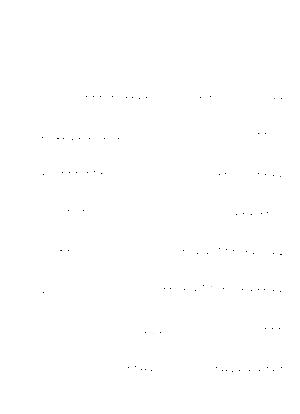 Sekan20210702c1