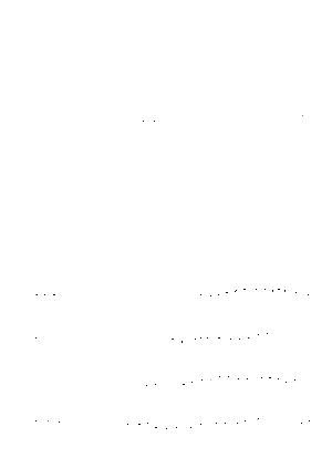 Senbo20200307bb