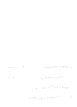 Senbo20200307eb