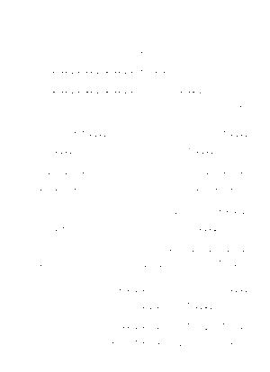 Senbonzakuratrombone