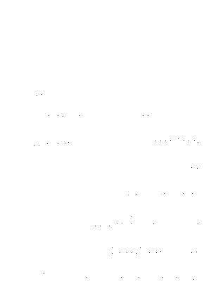 Sepute20210601fl