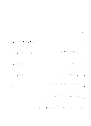 Sepute20210601g