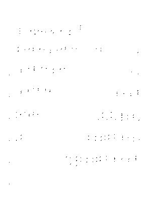 Sg fc002 110820