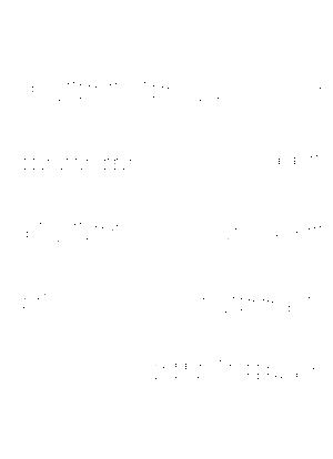 Sg fc003 120820