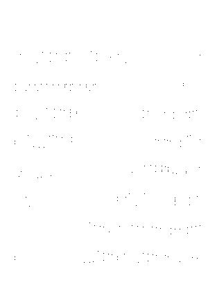 Sg fc004 130820