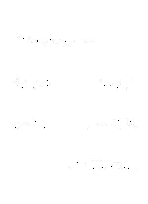 Sg j101 180820