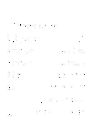 Sg j102 180820