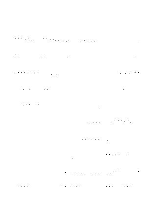 Shiman20190915g