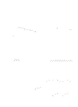 Shino 00005