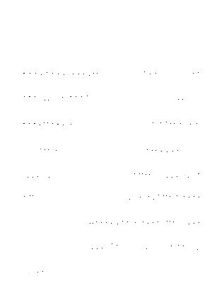 Shingu20190801c 1