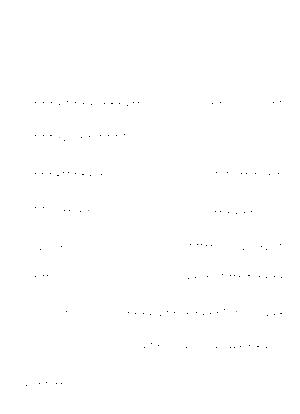 Shingu20190801c