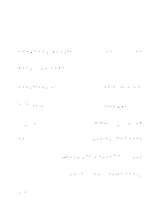 Shingu20190801c1
