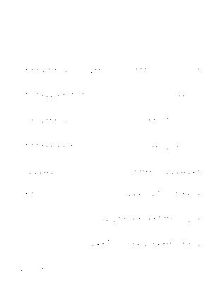 Shingu20190801g