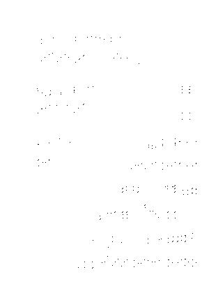 Shiningbutterfly