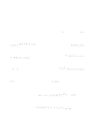 Shiroi20210319eb