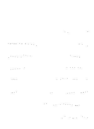 Shiru20210702g