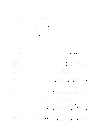Shoukeitoshikabanenomichimopianic