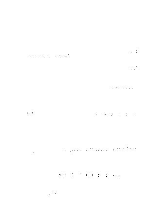 Shr0001