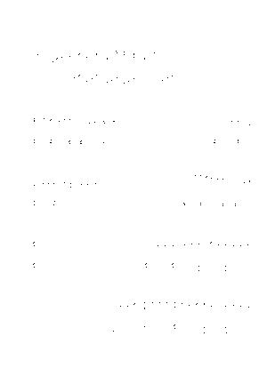 Shr0008