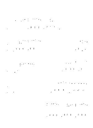 Shr0011